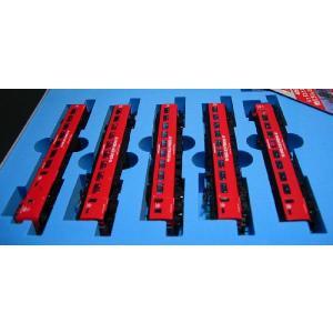 ■マイクロエース■485系特急にちりん5両セット【鉄道模型Nゲージ】|marusan-hobby