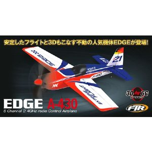 EDGE A430 RTFキット 5チャンネル 2.4Ghz ラジコンエアプレーン エッジ ハイテック A-430|marusan-hobby