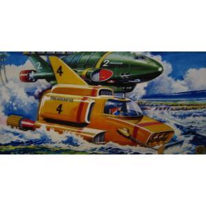 アオシマ サンダーバード No.02 1/350 サンダーバード2号&4号|marusan-hobby