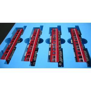 ■マイクロエース■京急1000形冷房改造車4両セット【鉄道模型Nゲージ】a0078|marusan-hobby