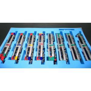 ■マイクロエース■783系みどり+ハウステンボス【鉄道模型Nゲージ】a0377|marusan-hobby