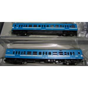 ■マイクロエース■国鉄119系飯田線色 非冷房2両セット 【鉄道模型Nゲージ】a0380|marusan-hobby