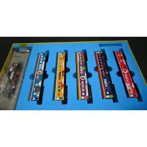 ■マイクロエース■ディスカバー・ジャパン号ポンパ列車6両セット【鉄道模型Nゲージ】a4271|marusan-hobby