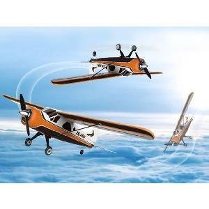 DHC-2 A600RTFキット   ハイテック 5CH ブラシレスモーター 3D6G システムエアープレーン|marusan-hobby|05