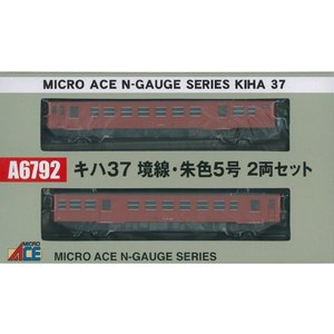 マイクロエース キハ37 境線・朱色5号 2両セット|marusan-hobby
