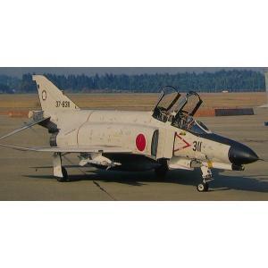 トミーテック技MIX(ギミックス)航空機シリーズ 航空自衛隊 F-4EJ 百里|marusan-hobby