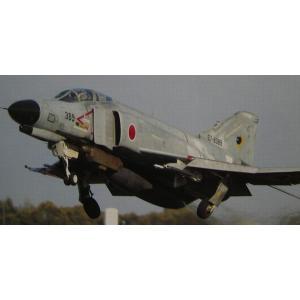 トミーテック技MIX(ギミックス)航空機シリーズ 航空自衛隊 F-4EJ改 新田原|marusan-hobby