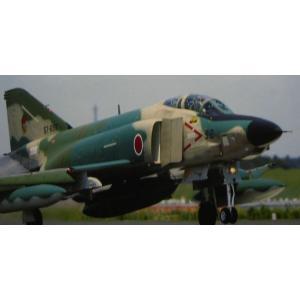 トミーテック技MIX(ギミックス)航空機シリーズ 航空自衛隊 RF-4E 百里|marusan-hobby
