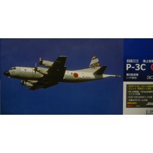 トミーテック技MIX(ギミックス)海自 P-3C 八戸|marusan-hobby