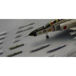 トミーテック技MIX(ギミックス)航空機シリーズ 航空自衛隊 空自ウエポンセット2|marusan-hobby