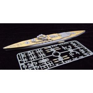 予約受付中!アートウォックスモデル1/700 日本海軍 戦艦 長門用 木製甲板(A社045084用)」