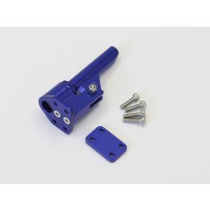 CNCアジャスタブルドライブブラケット (ジェットストリーム888) 京商 B0232-19B