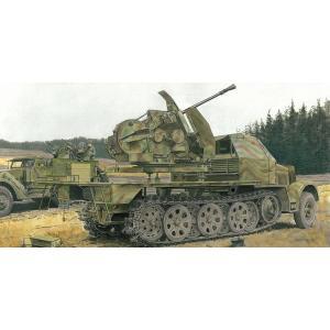 サイバーホビー1/35 WW.II  ドイツ軍 Sd.Kfz.7/2 装甲8tハーフトラック 3.7cm対空機関砲FlaK43搭載型 marusan-hobby