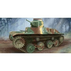 サイバーホビー1/35 日本帝国陸軍 九五式軽戦車ハ号|marusan-hobby