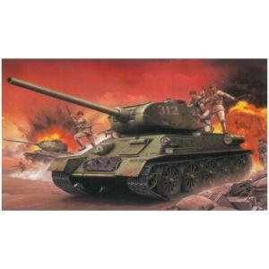 サイバーホビー 1/35 朝鮮戦争 中国人民志願軍 T-35/85 with 中国人民志願兵 プラモ...