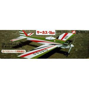 サーカス 低翼スポーツスタント練習機 2C-10/15クラス テトラ:00011 スロットイン方式 バルサキット|marusan-hobby