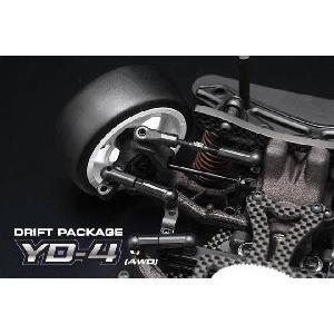 ドリフトパッケージ YD-4 ヨコモ 1/10 4WD電動競技用ドリフトラジコンカー組立キット|marusan-hobby|02