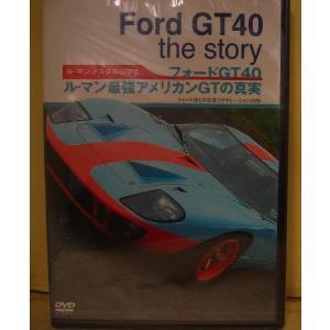 ■ユーロピクチャーズ■フォードGT40【DVD】em050|marusan-hobby