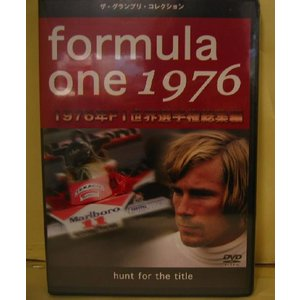 ■ユーロピクチャーズ■1976年F1総集編/ティレル6輪車の快走とラウダの大惨事【DVD】|marusan-hobby