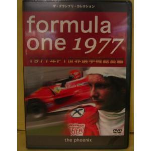 ■ユーロピクチャーズ■1977年F1総集編/ラウダ奇跡の復活と勝利【DVD】|marusan-hobby