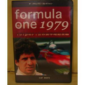 ■ユーロピクチャーズ■1979年F1総集編/ビルヌーブとアルヌーの激闘【DVD】em071|marusan-hobby