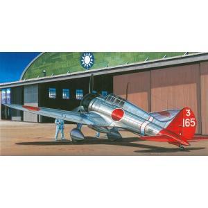 ファインモールド1/48 九六式二号艦上戦闘機二型|marusan-hobby