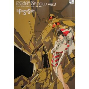 WAVE1/144 ナイト・オブ・ゴールドVer3 marusan-hobby