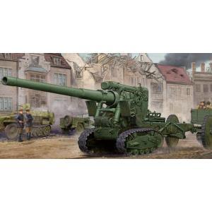 ピットロード1/35 ロシア陸軍 Br-2 152mmカノン砲 M1935|marusan-hobby
