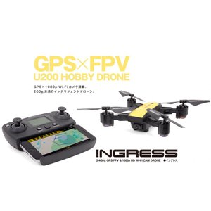 INGRESS(イングレス) Gフォース  GB080   GPSセンサ搭載 高性能 ドローン
