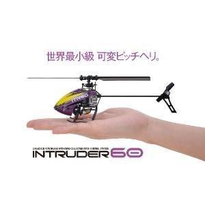 イントルーダー 60 Gフォース GS401 2.4GHz 6ch 電動ヘリコプター|marusan-hobby