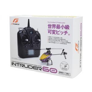 イントルーダー 60 Gフォース GS401 2.4GHz 6ch 電動ヘリコプター|marusan-hobby|05