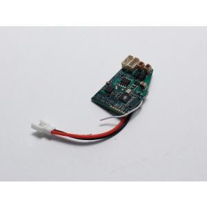 京商 レシーバーボード(FBL70)H0011-21の商品画像|ナビ