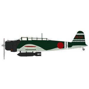 ■ブランド名:ホビーマスター ■ダイキャスト製完成飛行機 1/72スケール