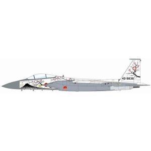 ■メーカー名:ホビーマスター ■飛行機モデル完成品 ダイキャストモデル  【スケール】1/72   ...