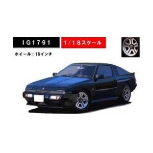 ■メーカー名:イグニッション  スタリオン2600 GSR-VR (E-A187A)を1/18スケー...
