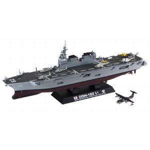 ピットロード1/700 海上自衛隊 護衛艦 DDH-182 いせ  塗装済み完成品 marusan-hobby