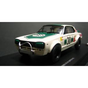 京商1/43 スカイライン 2000 GT-R (KPGC10)レーシング No.30|marusan-hobby