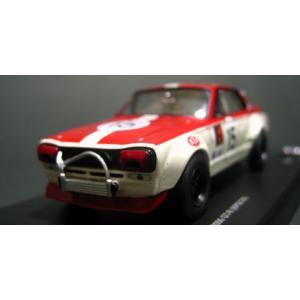 京商1/43 ニッサン スカイライン 2000GT-R RACING No.15 (KPGC10) レッド|marusan-hobby