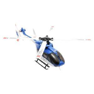 6CH ブラシレスモーター3D6Gシステムヘリコプター [K124]RTFキットXK(ハイテック)K124|marusan-hobby|03
