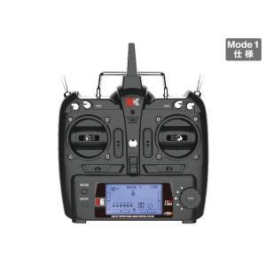 6CH ブラシレスモーター3D6Gシステムヘリコプター [K124]RTFキットXK(ハイテック)K124|marusan-hobby|06