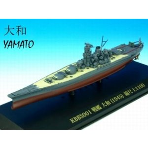 KBシップス 戦艦 大和 1945   KBBS001 完成品 marusan-hobby