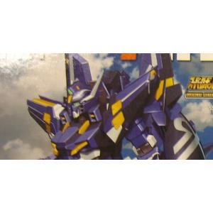 ■コトブキヤ■スーパーロボット大戦1/144ART-1【プラモデル】kp108|marusan-hobby
