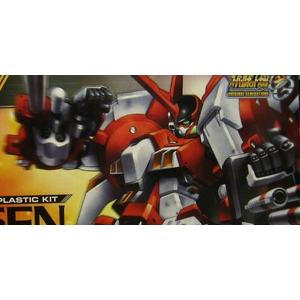 ■コトブキヤ■スーパーロボット大戦1/100アルトアイゼン【プラモデル】|marusan-hobby