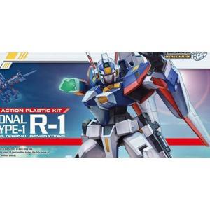 スーパーロボット大戦1/100 R-1【プラモデル】kp49|marusan-hobby