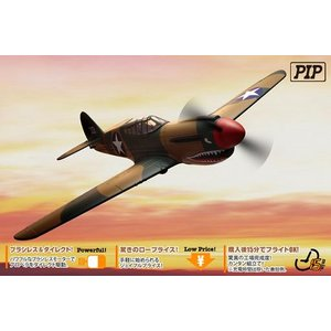 ■京商:エアリウム P-40カーチス ウォーホーク VE29 フルセット  【BL電動ラジコン完成飛行機】|marusan-hobby