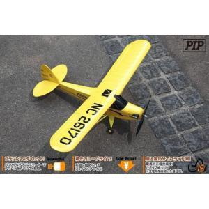 ■京商:10931パイパー『J-3 カブVE29 PIPセット』  【BL付電動ラジコン完成飛行機】|marusan-hobby