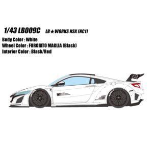 予約受付中! アイドロン 1/43 LB WORKS NSX ホワイト  LB009C  ミニカー完...