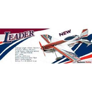 LEADER(リーダー)小型 EPP 3D  塗装済3D 専用モーター付属 電動 組立キット |marusan-hobby