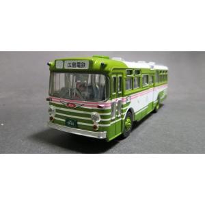 トミーテック1/64 トミカリミテッド ヴィンテージ LV-23d 日野RB10型 広島電鉄バス marusan-hobby 02