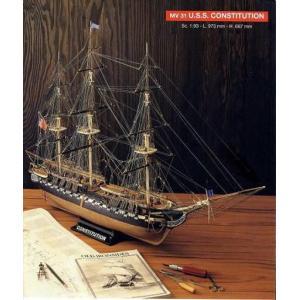 1/93 USSコンスティチューション(米国海軍フリゲート)  【マモリ:MV31 木製帆船組立キット】|marusan-hobby